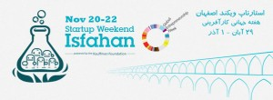 swisfahan-header
