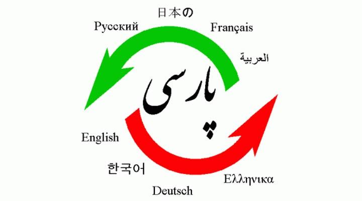 نکاتی که در هر پروژه ترجمه باید رعایت شود