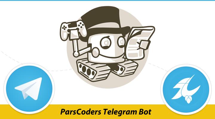 ربات تلگرامی پارسکدرز فعال شد!
