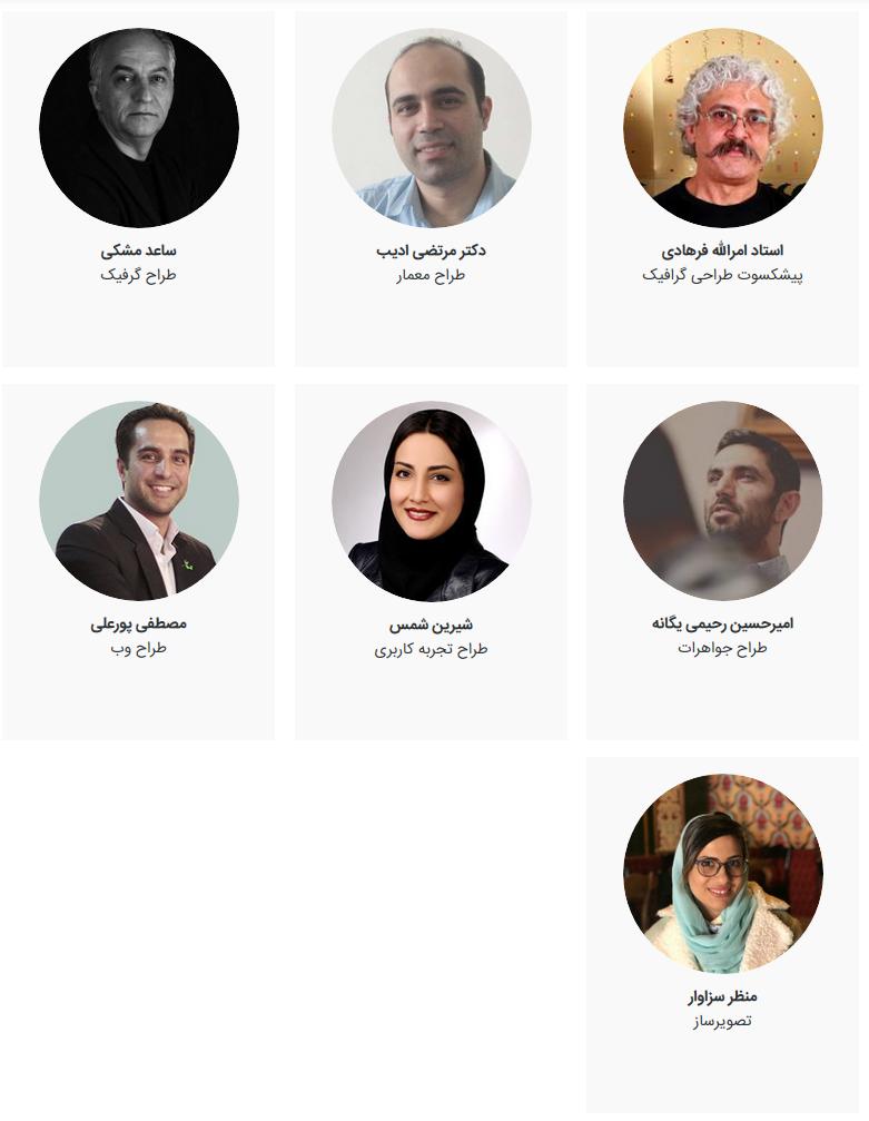 سخنرانان چهارمین همایش کمپین من طراحم